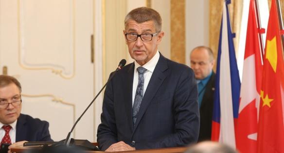 Andrej Babiš zahájil ve čtvrtek 21. února 2019 v Poslanecké sněmovně konferenci Mezinárodní energetické fórum.