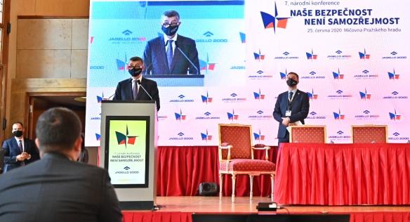 Premiér Andrej Babiš vystoupil s projevem na konferenci Naše bezpečnost není samozřejmost, 25. června 2020.