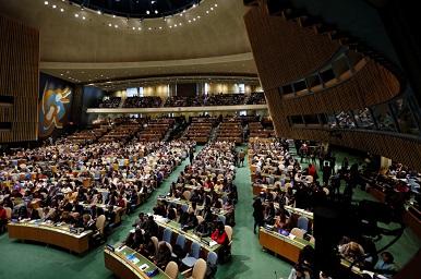 60. zasedání Komise OSN pro postavení žen v New Yorku