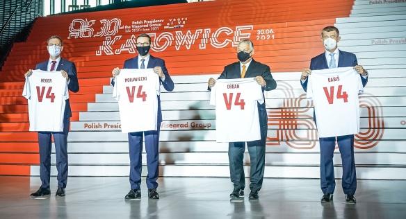 Předsedové vlád zemí V4 se tentokrát sešli v polských Katovicích, 30. června 2021.