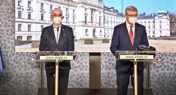 Tisková konference po mimořádném jednání vlády, 18. března 2021.
