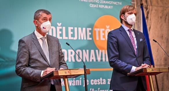 Tisková konference po uvedení nového ministra zdravotnictví do úřadu, 26. května 2021.