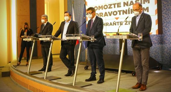 Tisková konference po mimořádném jednání vlády, 26. února 2021.
