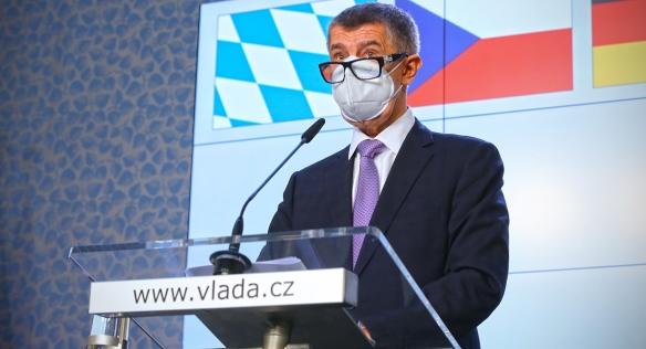 Tisková konference po jednání s bavorským ministerským předsedou Markusem Söderem, 4. listopadu 2020.