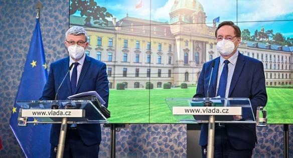 Tisková konference po mimořádném jednání vlády, 14. května 2021.