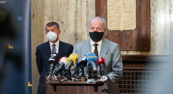Tisková konference po uvedení Romana Prymuly do funkce, 22. září 2020.