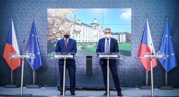 Tisková konference po mimořádném jednání vlády, 22. října 2020
