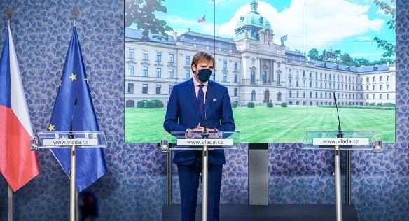 Tisková konference po mimořádném jednání vlády, 1. července 2021.